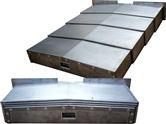 龙门镗床专用钢板防护罩