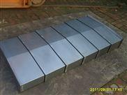 密封式钢板防护罩   304不锈钢板导轨防护罩