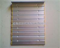 新型-铝型材防护帘机床行业市场