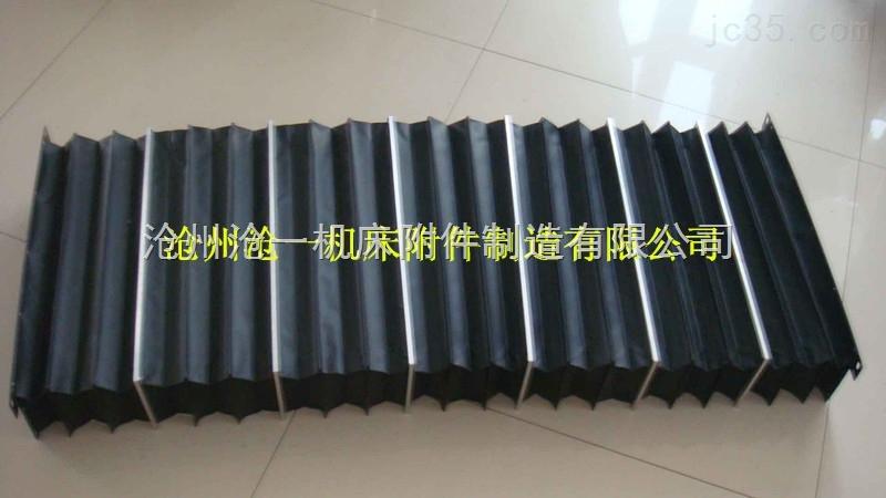 池州柔性风琴防护罩厂