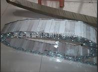 桥式TL600框架式电缆穿线钢铝拖链