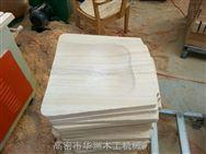 华洲数控腚窝机图片 木工腚窝机厂家 椅子餐椅加工机械