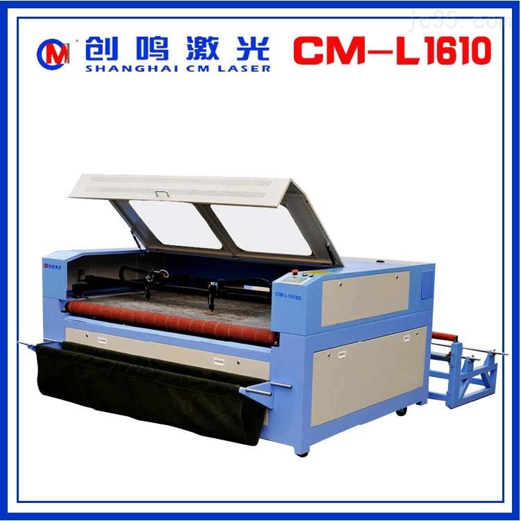 全自动送料激光切割机 皮革布料激光下料机 卷料激光裁床