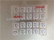 供应NACHI不二越钻头SD0.65 L500合金钻头,大量现货,有势
