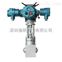 进口电动蒸汽调节阀