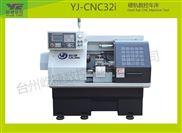 硬轨乐虎国际10bet亚洲平台CNC32i