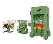 闭式高速压力机 闭式高速压力机厂 扬州锻压