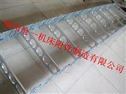 沈阳数控车床配件桥式钢铝拖链