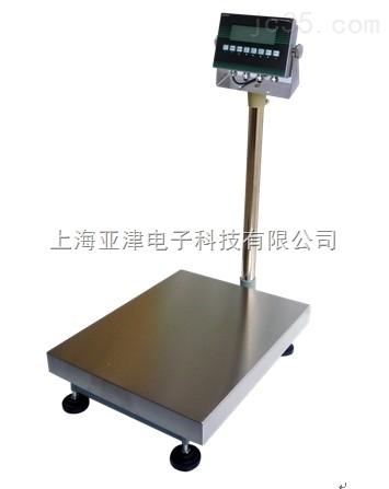 供应上海防爆电子台秤60kg电子台秤100kg化工行业干燥环境用台秤