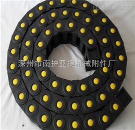 YJ供应亚捷牌机床工程尼龙塑料拖链 桥式尼龙拖链