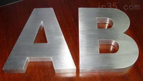 徽雕橄榄核HD-3030雕刻机