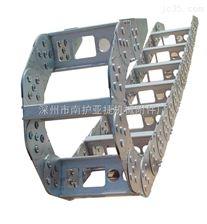 TL形 全封闭 桥式销售亚捷牌TL钢铝拖链机床附件钢铝拖链