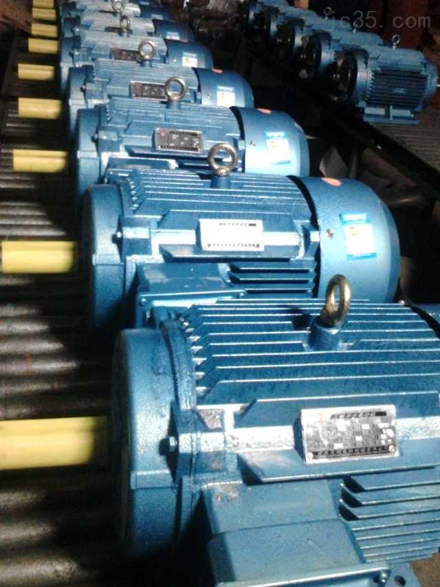 ye2-节能ye2-315s-4/110kw高效交流电动机-浙江联