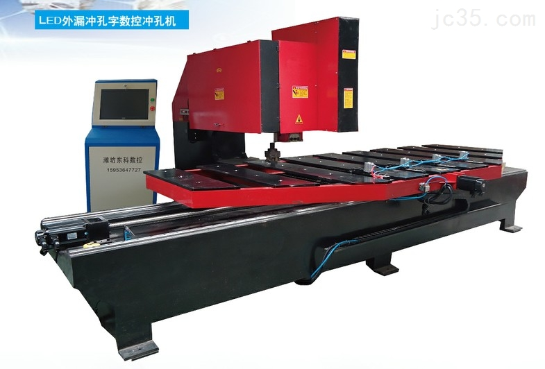 数控LED广告字冲孔设备数控冲床加工设备简易数控冲床