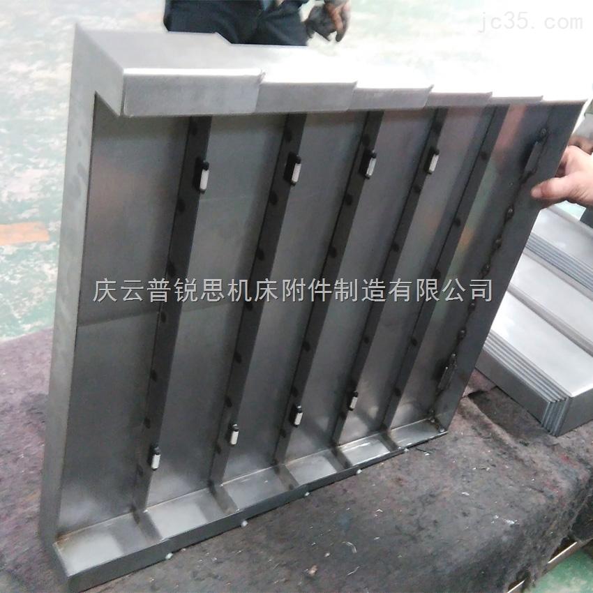 济南加工中心钢板防护罩