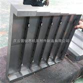 大同数控机床钢板防护罩