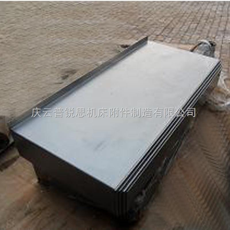 镇江850加工中心导轨钢板防护罩