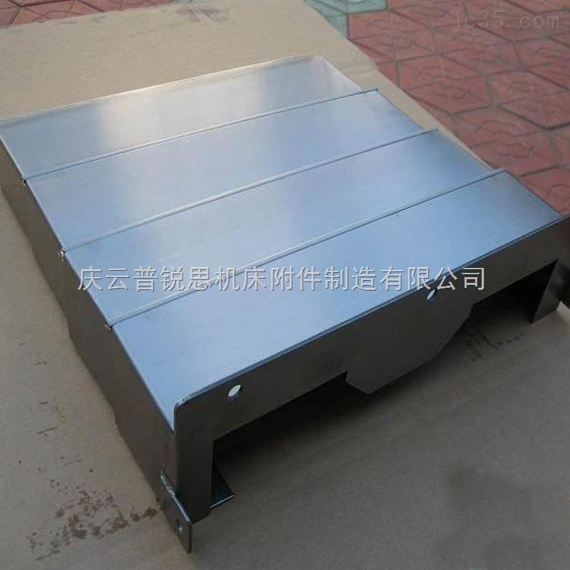 铣床钢板防护罩生产厂家