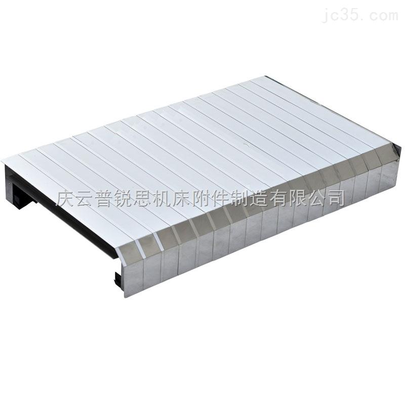 龙门铣床用钢板防护罩