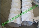环保耐温输送散装伸缩布袋【重视产品质量】