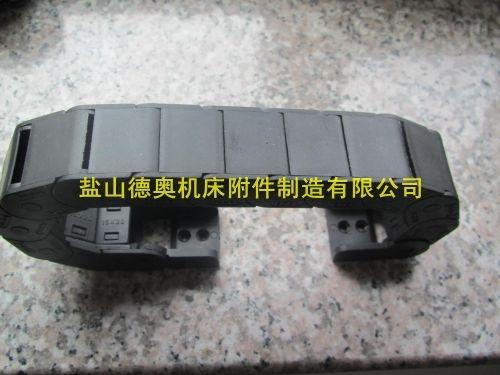 浙江封闭式耐磨工程塑料拖链