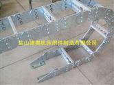 """供应""""液压胶管保护金属拖链链条""""生产厂"""