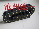 56*300切割机线缆尼龙拖链
