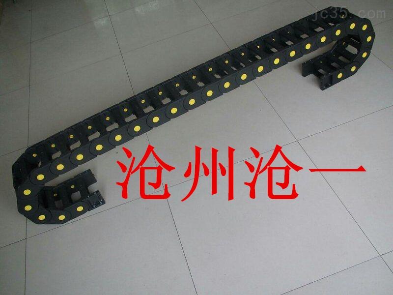 切管机专用尼龙拖链大量批发
