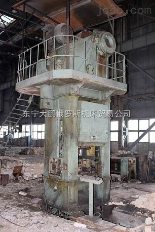 俄罗斯250吨新型压力机