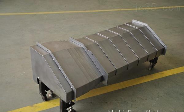 小巨人机床防护罩厂家