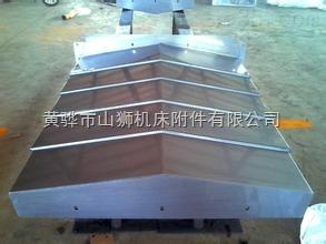 镗床质钢板防护罩质量