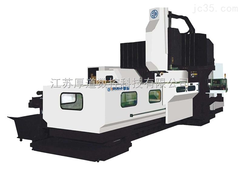 HD-8035江苏厚道数控龙门加工中心
