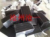 立式机床耐磨风琴防尘罩厂家