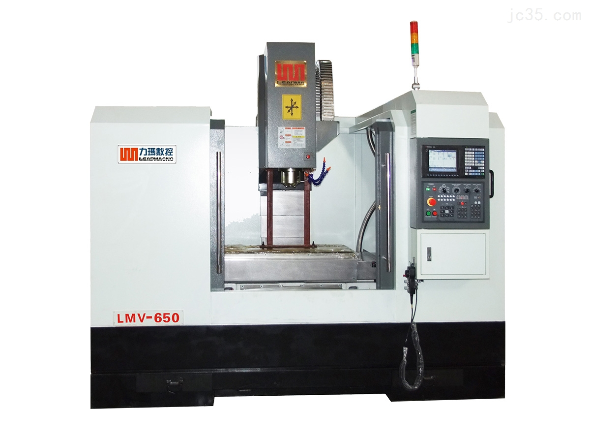 供应力玛加工中心LMV-8508模具加工专机