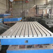 厂家特供 划线铸铁平台 质划线铸铁平台量大惠