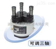 东莞、深圳 三轴可调钻孔多轴器、钻孔器、多轴钻 可定做供应