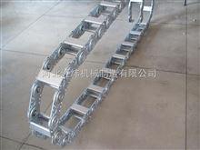 鉆井機械護線坦克鏈 鋼鋁穿線拖鏈