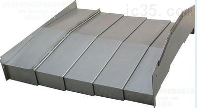 德玛公司直销台湾机床钢板防护罩