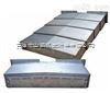 重庆质机床钢板防护罩