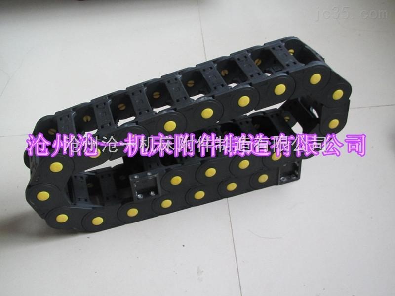 装载机线缆专用拖链制造商