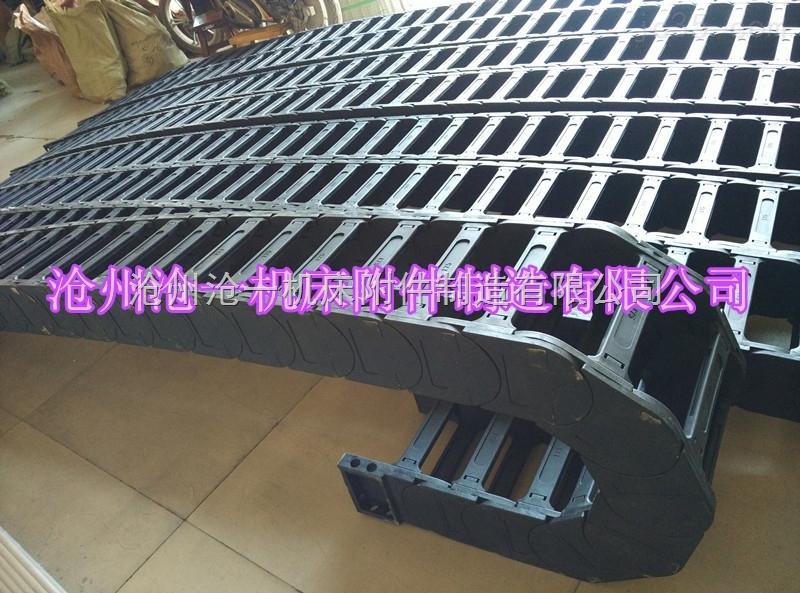 加工中心专用工程拖链制造商