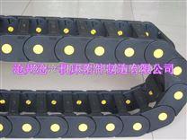石材切割机电缆拖链