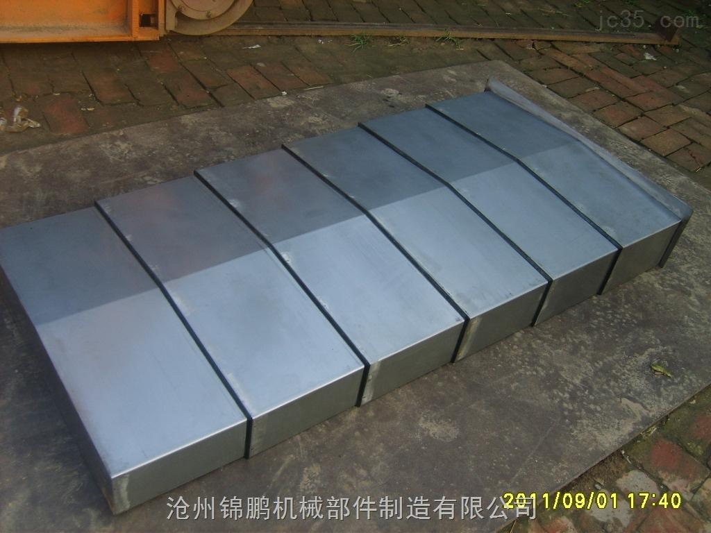 机床钢制防护罩厂家