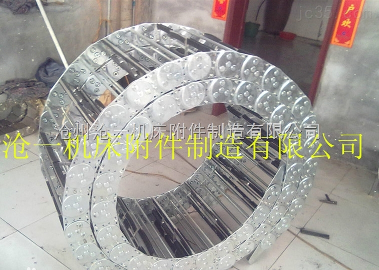 TL65打孔式穿线钢制拖链厂家