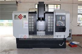 XH/VMC7132A立式加工中心型号 XH7132加工中心厂家直销
