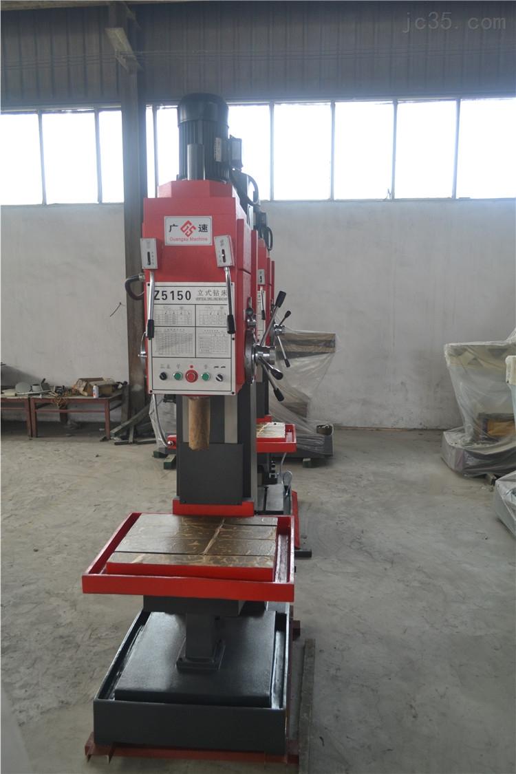 供应全自动型立式钻床 Z5150立式钻床动力强劲精度高