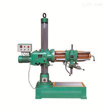 z3732供应移动式万向摇臂钻床 Z3732万向摇臂钻床功能全易操作