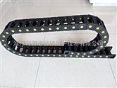 30系列塑料拖链,工程塑料拖链厂