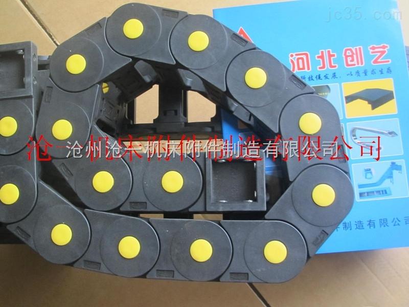 装载机穿线工程坦克链专业制造商