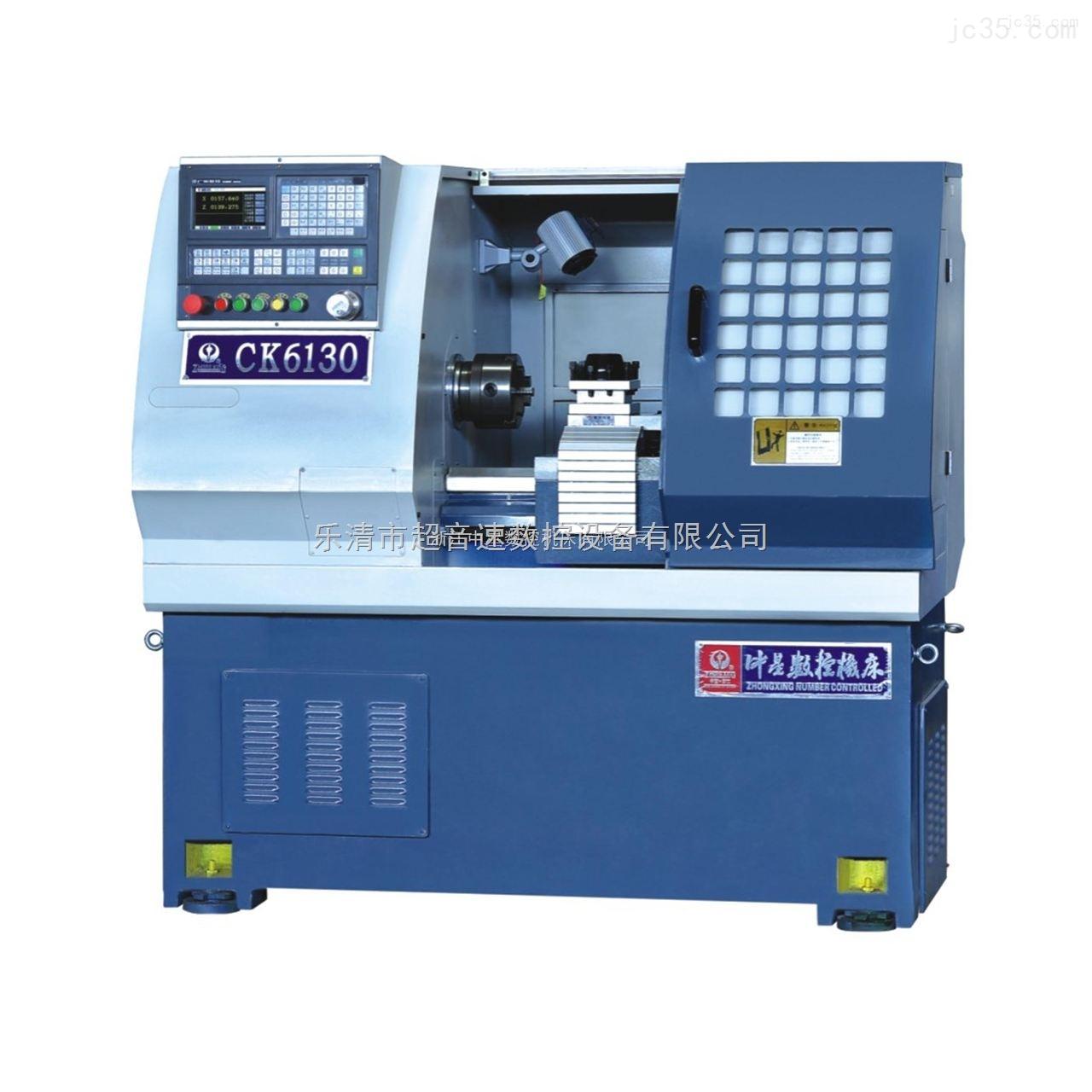ck6130-数控车床-乐清市超音速数控设备有限公司